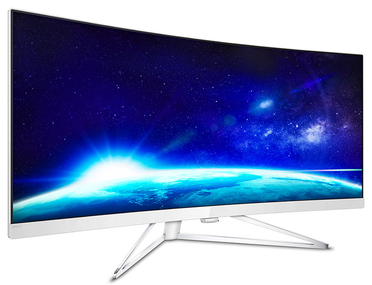 Panoramablick: 34Zoll-Curved-Monitor im 21:9-Seitenformat ...